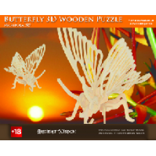 Butterfly Wooden 3D Puzzle