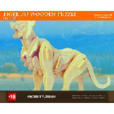 Tiger Wooden 3D Puzzle