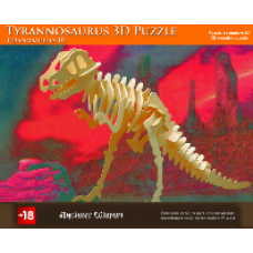 Tyrannosaurus Wooden 3D Puzzle