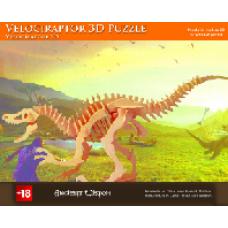 Velociraptor Wooden 3D Puzzle
